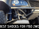 Best shocks for F150 2WD – Find out 2019 is the year of which shock absorbers!